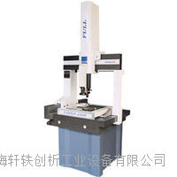 影像接触式三坐标测量机