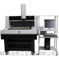 全自动影像测量仪 XG-VMC250
