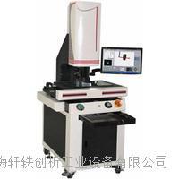 2.5D光学影像测量仪 XG-VMC