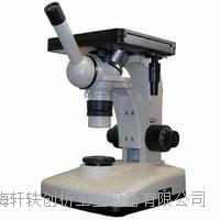 倒置金相显微镜 XG-4XC-PC