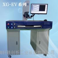 线宽测量仪 XG-EV