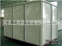 SMC玻璃钢模压板组合水箱 SMC