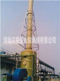 BJS-X系列玻璃钢酸雾净化塔 BJS-X