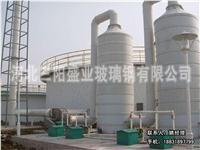SBW型系列玻璃钢酸雾净化塔