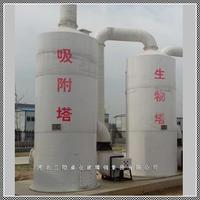 销售实验室有机废气处理塔 YHSJ