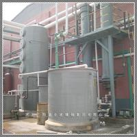 YJGY锆行业尾气处理设备厂家