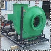 9-26型玻璃钢高压离心通风机厂家