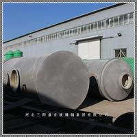河北四氯化硅处理系统