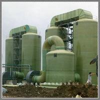 大风量废气处理塔净化塔厂家