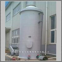 供应BJS-X系列玻璃钢酸雾净化塔