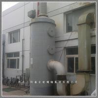 河北工业废气净化塔
