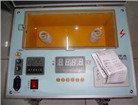 全自动绝缘油耐压测试仪/全自动试油器 TK5360B