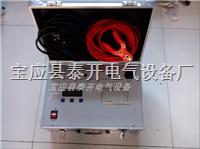 智能型直流电阻测试仪