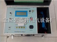 电容电感测试仪 TK3310