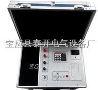 5A带电池直流电阻测试仪