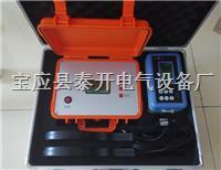 调频带电电缆识别仪