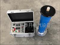 35KV电缆直流耐压测试仪 TKZGF-120KV/5MA