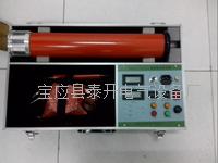 智能计时保护直流高压发生器 TKZGF-120KV/2MA