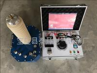 高压试验变压器耐压测试仪 TKSB-5KVA/50KV