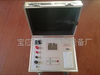 50A直流电阻快速测试仪