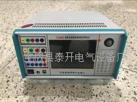 三相(工控)微机继电保护测试仪 TKJD-3300B