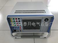 扬州泰开六相继电保护测试装置 TKJD-6600