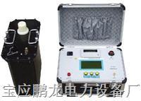 VLF-0.1Hz超低频高压发生器,30kv0.1Hz超低频高压发生器 PL-VLF