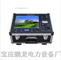 智能电缆故障测试仪 PL-JZY
