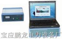 供应PL-JZY电缆故障测试仪,厂家直销,质保三年 PL-JZY