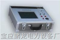 供应二次脉冲法电缆故障测试仪 PL-JZY