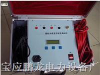 多功能感性负载直流电阻测试仪 PL-2610感性负载检测仪 PL-2610