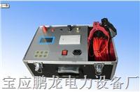 40A直流电阻测试仪/快速20A直流电阻测试仪/10A直流电阻测试仪
