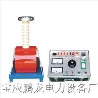 试验变压器控制箱(台)/试验变压器 PL-QCL