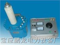 高压绝缘耐压测试仪.绝缘耐压自动测试仪.超高压测试仪 PL-QCL