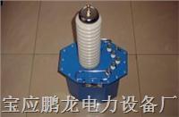 油浸式试验变压器/PL-QCL油式试验变压器/油浸试变