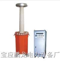 工频交流耐压试验装置 PL-QCL工频耐压试验装置 PL-QCL