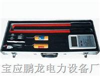 核相器/高压核相器/无线核相器/无线高压核相器/核相器之家 DHX
