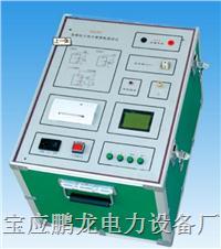 新品介损测试仪\异频介损测试仪\抗干扰介损测试仪 PLJSY-05