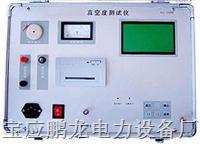 供应开关真空度测试仪 PL-3500