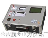断路器真空度检测仪|PL-3500真空度测试仪 PL-3500