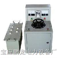 三倍频电压发生器/三倍频发生器测试仪/三倍频感应耐压发生器