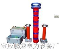 PL-3000调频串联谐振成套试验装置