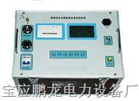 变频串联谐振耐压测试仪,变频串联谐振测试仪 PL-3000