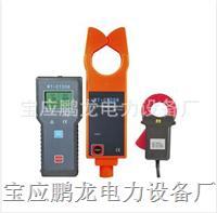 高压无线变比测试仪.高/低压变比测试仪 PL-BCZ-D
