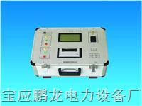 变比电桥组别测试仪,全自动变比组别测试仪热销中 PLBCZ-D