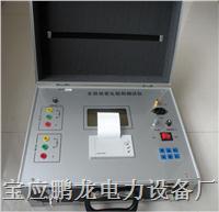 供应变比测试仪.全自动变比测试仪.变压器变比测试仪 PLBCZ-D