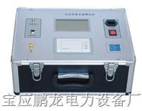 厂家直销 高压氧化锌避雷器检测仪/安全测试设备 PL-3008