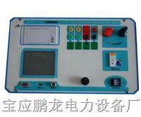 鹏龙电气/全自动互感器综合特性测试仪