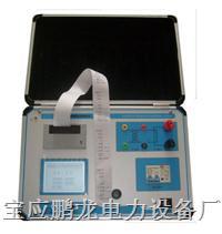供应互感器特性综合测试仪,国内OEM厂家,专业十年! PL-3200