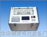 供应全自动绝缘油介电强度测试仪 PL-2000